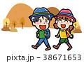 ハイキングに行く子供のイラスト 38671653