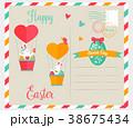うさぎ ウサギ 兎のイラスト 38675434