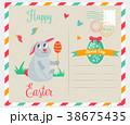うさぎ ウサギ 兎のイラスト 38675435
