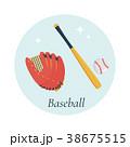 ベースボール 白球 野球のイラスト 38675515