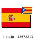 スペインとカタルーニャ国旗 38678813