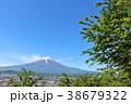 富士山 山 青空の写真 38679322