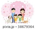お花見 春 家族のイラスト 38679364