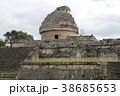 チチェンイツァの天文台 世界遺産 メキシコ 38685653
