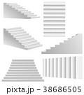 かいだん 階段 立体のイラスト 38686505