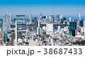 都市風景 ビル 都市の写真 38687433