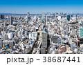 都市風景 ビル 都市の写真 38687441