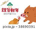 年賀状 年賀状テンプレート 猪のイラスト 38690391