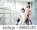 介護 女性 高齢者の写真 38692165