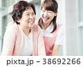 介護 シニア 女性の写真 38692266