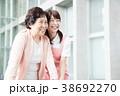 介護 シニア 女性の写真 38692270