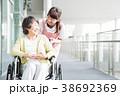 介護 介護士 シニアの写真 38692369