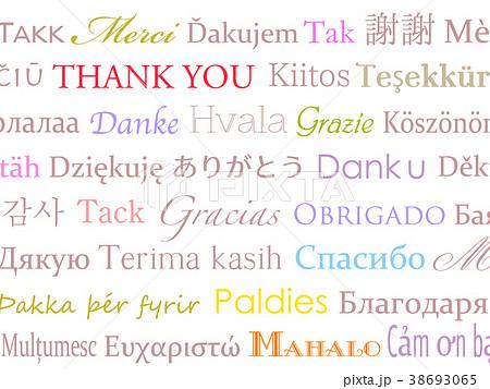 の ありがとう 世界