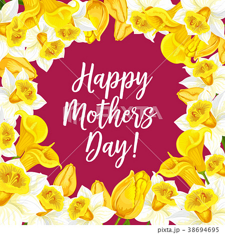 vector happy mothers day greeting cardのイラスト素材 38694695 pixta