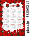 カレンダー 暦 フラワーのイラスト 38695212