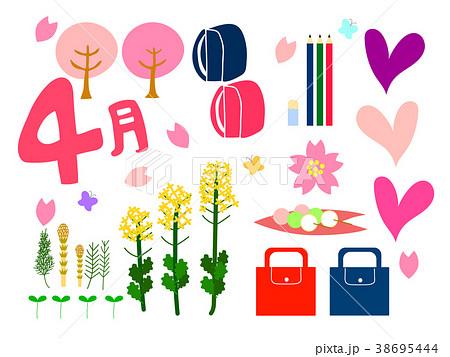 4月 5月のイラスト素材セット販売中 Yanのはらっぱブログ