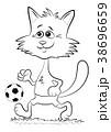 ねこ ネコ 猫のイラスト 38696659