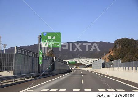 新東名自動車道(下り線:新城IC手前) 38698484