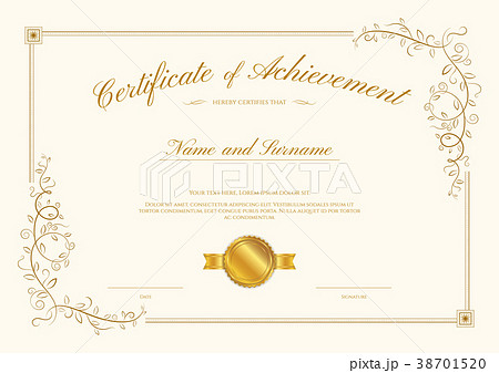 certificate template diploma design with borderのイラスト素材