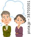 老夫婦 不安 困るのイラスト 38703301