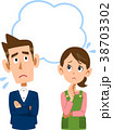 夫婦 不安 困るのイラスト 38703302