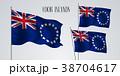 旗 フラッグ フラグのイラスト 38704617