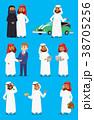 ベクトル アラビア人 人のイラスト 38705256