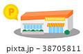 レストランとポイントがつく 38705811