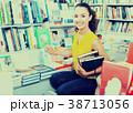 女性 メス ショッピングの写真 38713056
