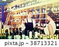 女性 メス 買い物客の写真 38713321