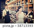 女性 メス 買い物客の写真 38713393