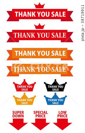 world sale-thank you 38719911