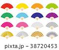 扇子イラストセット 38720453