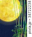 水彩イラスト 月 竹林 夜桜 38722238