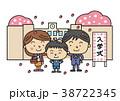 入学式 小学生 男の子のイラスト 38722345