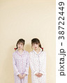 女性 人物 女の子の写真 38722449