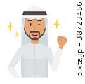 民族衣装を着たアラブの男性が拳を上げている 38723456