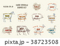 Labels with farm animals. Set templates price tags 38723508