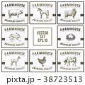 Labels with farm animals. Set templates price tags 38723513