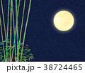 水彩イラスト 月 竹林 38724465