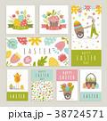 カード 葉書 名刺のイラスト 38724571