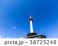 京都タワー 青空 38725248