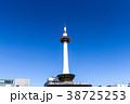 京都タワー 青空 38725253