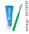 歯磨き粉と歯ブラシ 38726585