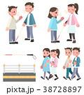視覚障害者を助ける人セット 38728897