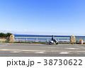 風景 晴れ オートバイの写真 38730622