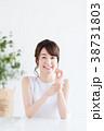 スキンケア ビューティー 女性の写真 38731803