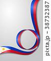 Philippines flag wavy background. Vector 38732387