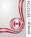Canadian flag wavy background. Vector illustration 38732724