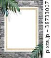 フレーム コルクボード 壁のイラスト 38733007
